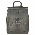 83e5f56b654b Рюкзаки брендовые кожаные и текстильные - купить оптом в интернет ...